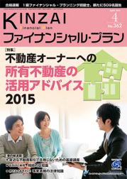 最終pdf作成用表1_4月(束4).indd